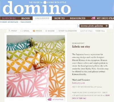 kalla on domino website