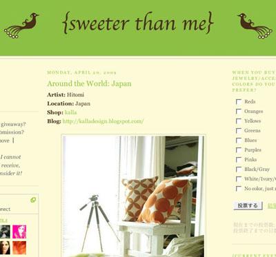 Around The World Feature