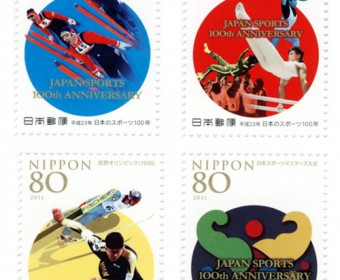 20110721-Stamps