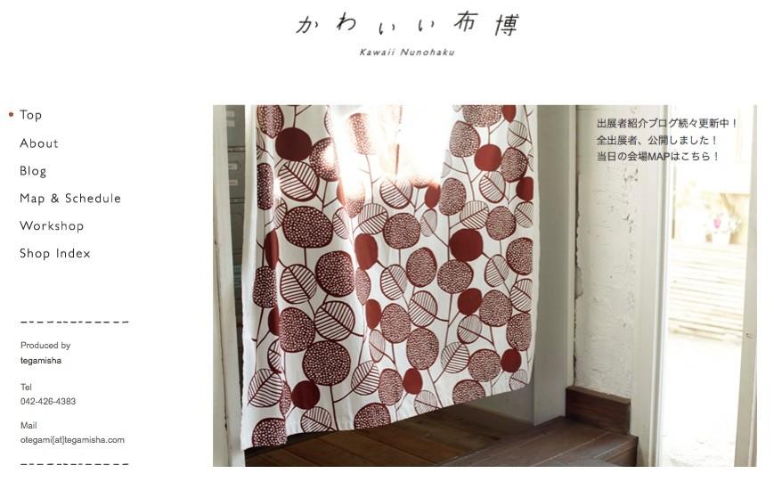 Textiles Craft Show