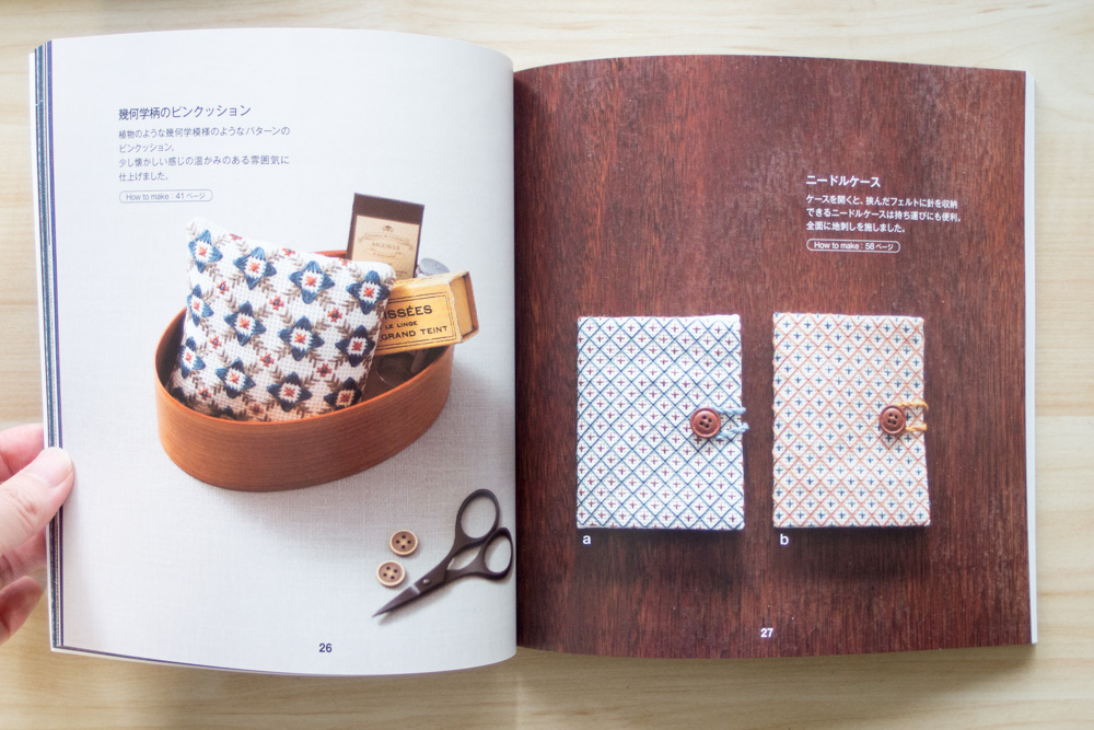 Craft book of Toshuka Shishu